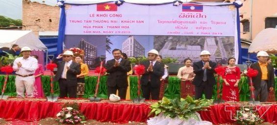 Lễ Khởi công Dự án Trung tâm thương mại Khách sạn Hủa Phăn